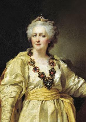 Императрица ЕкатеринаII (Левицкий)