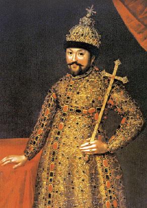 Царь Михаил Федорович (Ведекинд)