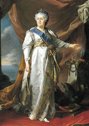 Императрица ЕкатеринаII