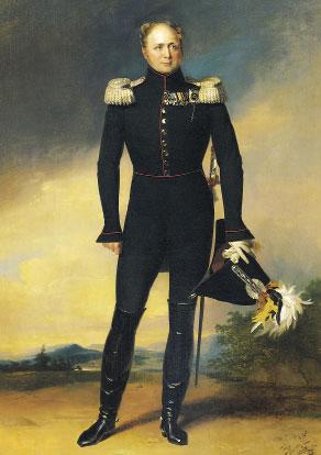 Император АлександрI (Доу)