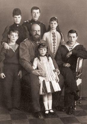 Семья императора АлександраIII