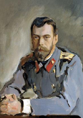 Портрет Николая II (Серов)