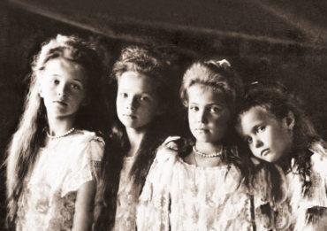 Дочери императора Николая II