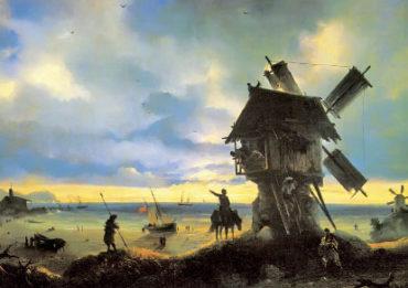 Айвазовский. Ветряная мельница
