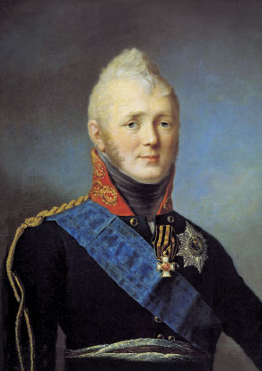 Император АлександрI (Щукин)