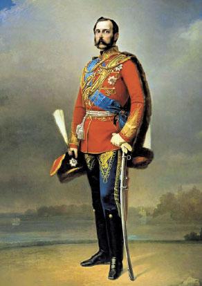 Император АлександрII (Лавров)