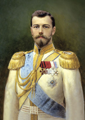 Император НиколайII (Галкин)