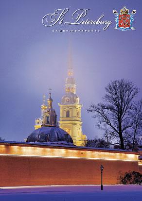 СПб. Петропавловская крепость
