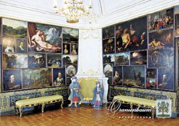 Ораниенбаум. Дворец Петра III. Картинный зал
