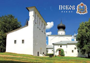 Псков. Церковь Успения с Парома