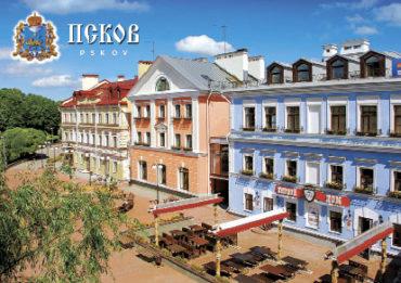 Псков. Советская набережная