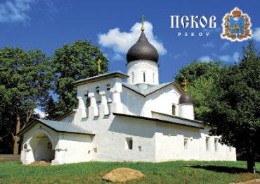 Псков. Церковь Воскресения со Стадища