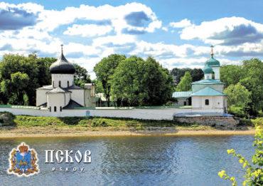 Псков. Мирожский монастырь