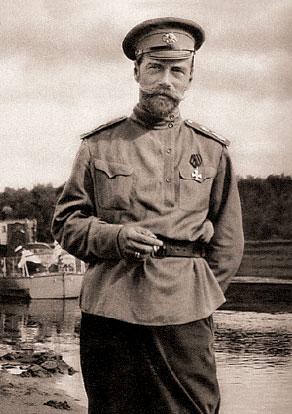 Николай II на берегу Днепра