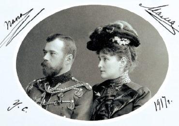 НиколайII и Александра Федоровна (папа и мама)