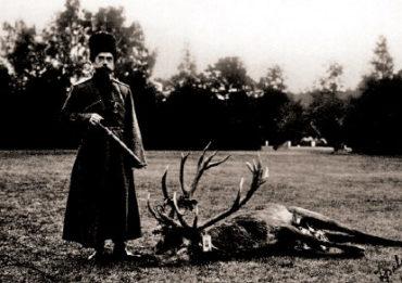 НиколайII на охоте