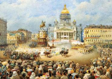 Старый СПб. Открытие памятника Николаю I