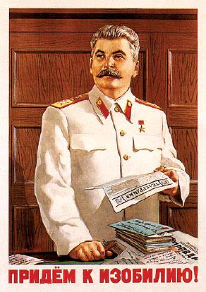 Советский плакат. Придем к изобилию!