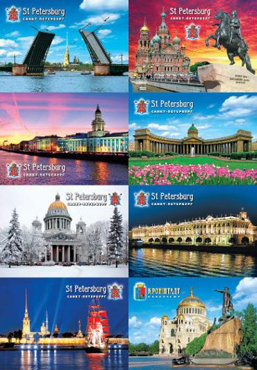 Санкт-Петербург – 2