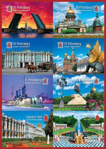 Санкт-Петербург – 3