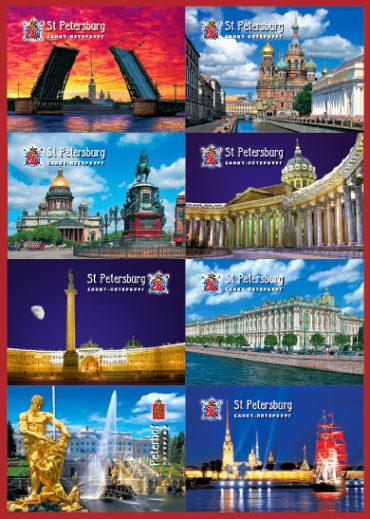 Санкт-Петербург – 5
