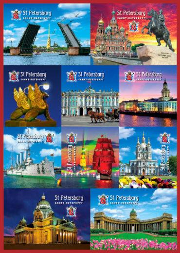 Санкт-Петербург – 8