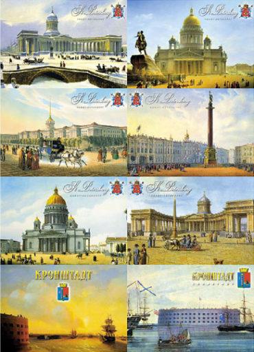 Старинный Петербург – 2