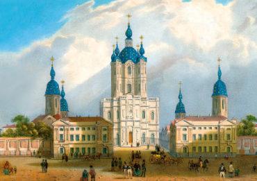 Старый СПб. Смольный собор